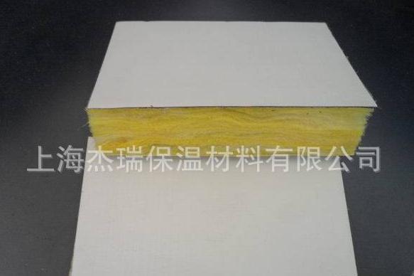 彩钢玻纤外墙保温板