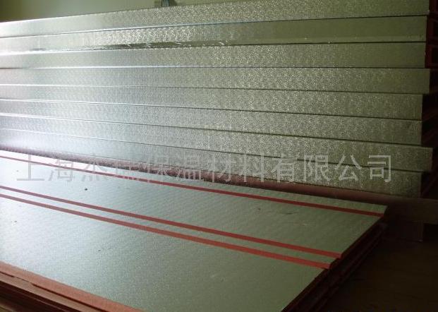 地暖保温板、外墙保温板【不燃、无烟】